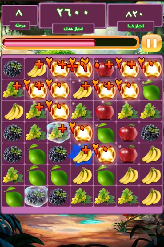FruitLink - Gameplay image of android game