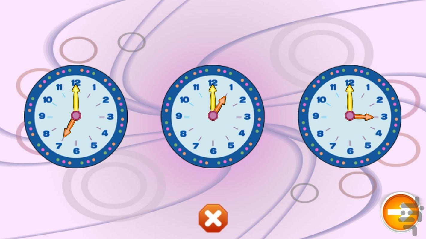 بازی شهرریاضی - عکس برنامه موبایلی اندروید