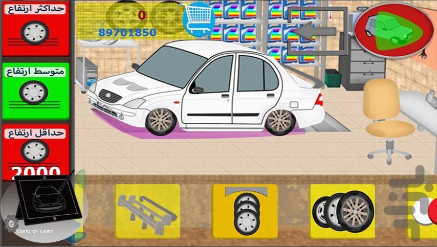 خط ترمز - عکس بازی موبایلی اندروید