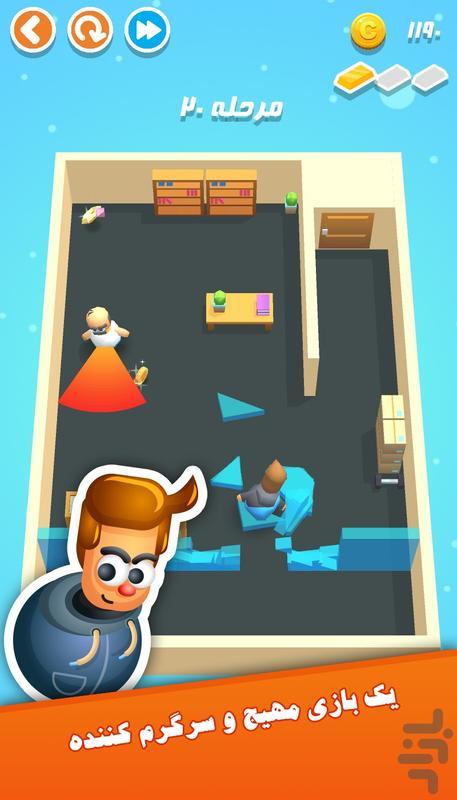 سرقت خیلی ممکن - عکس بازی موبایلی اندروید