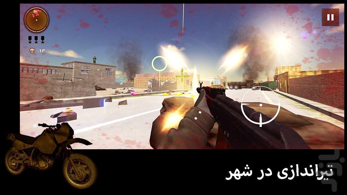 ندای افتخار : ماشین بازی جنگی - عکس بازی موبایلی اندروید