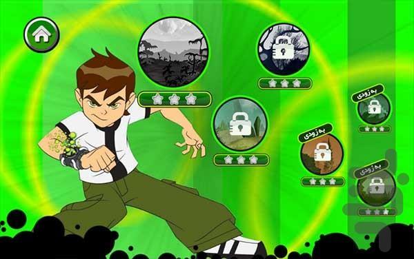 بن تن ماجراجو - عکس بازی موبایلی اندروید