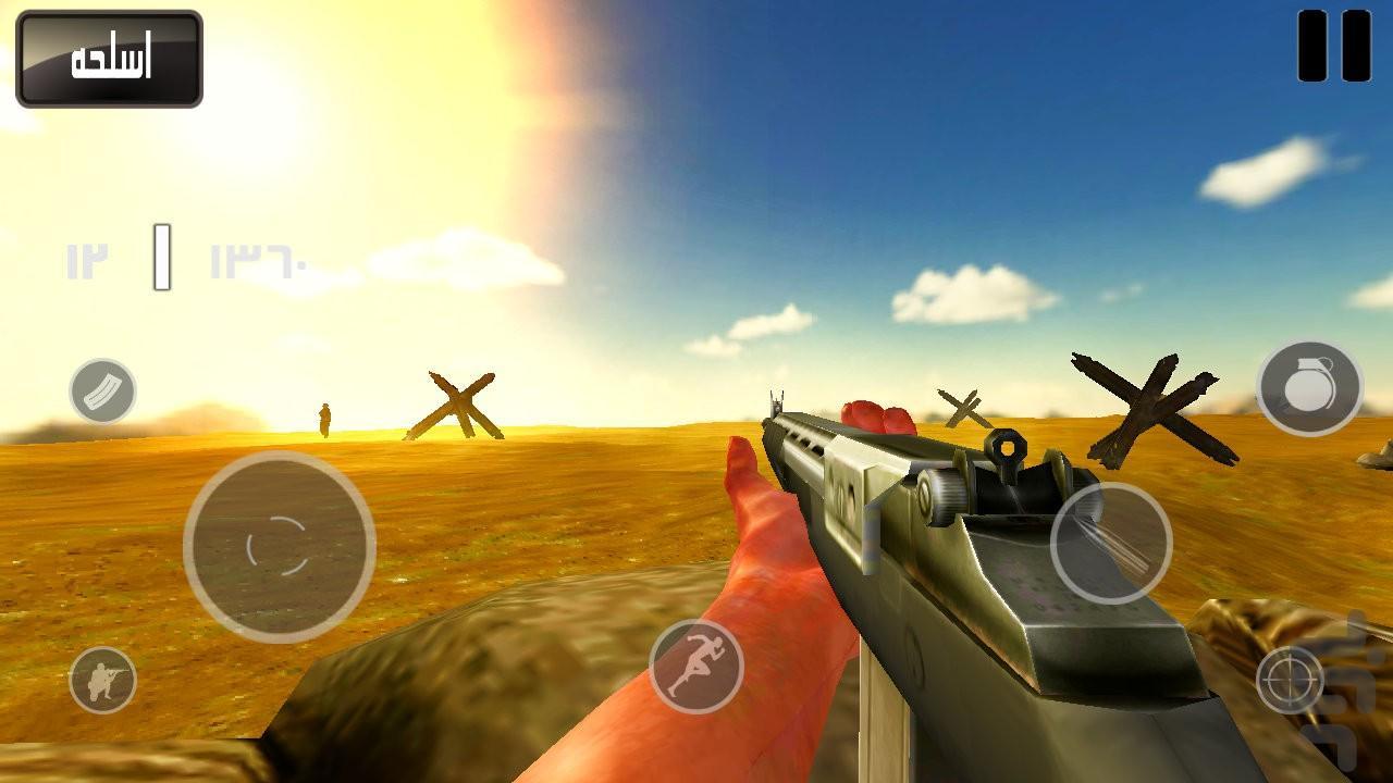 دفاع مقدس - عکس بازی موبایلی اندروید