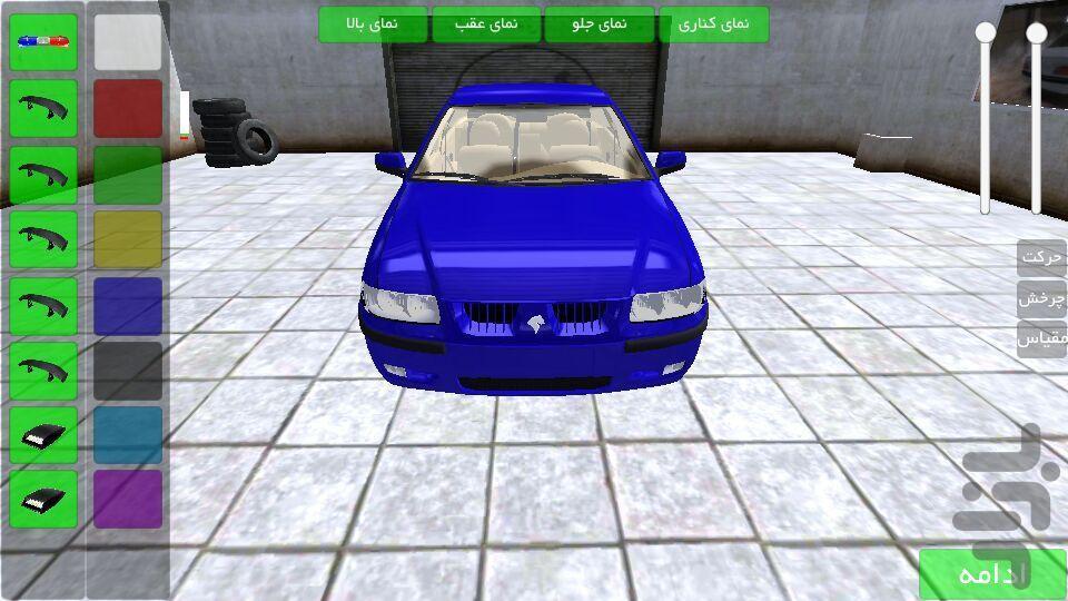 راننده سمند 2 - عکس بازی موبایلی اندروید
