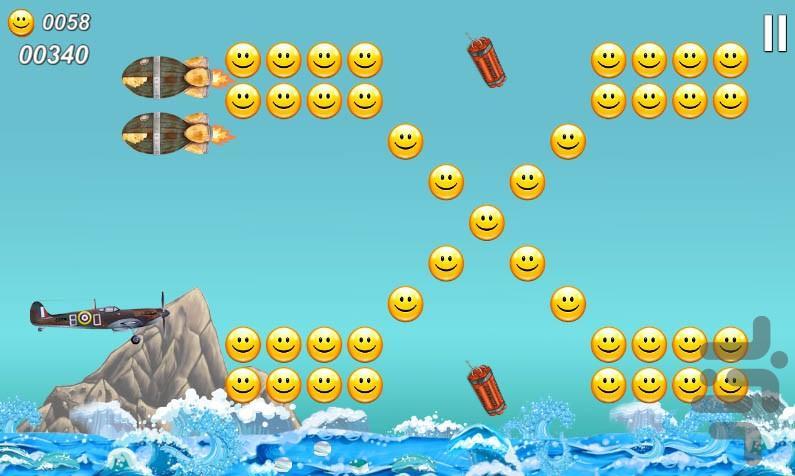 هواپیما بر فراز دریا - عکس بازی موبایلی اندروید