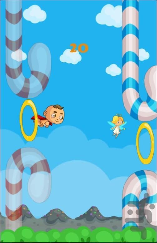 هادی پرنده - عکس بازی موبایلی اندروید