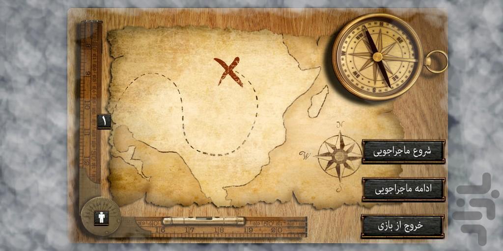 جزیره گنج - عکس بازی موبایلی اندروید