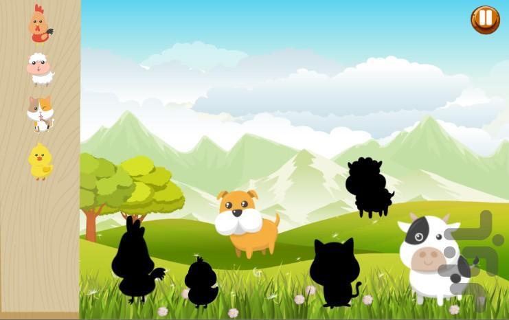 باغ وحش خندان - بازی آموزشی کودکان - عکس بازی موبایلی اندروید