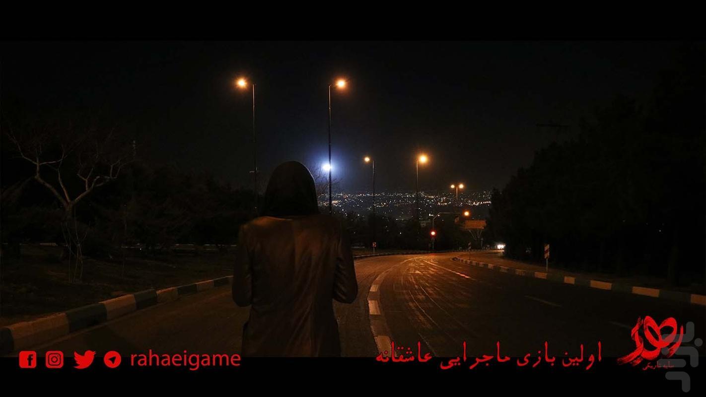 رهایی: سایه تاریکی - عکس بازی موبایلی اندروید
