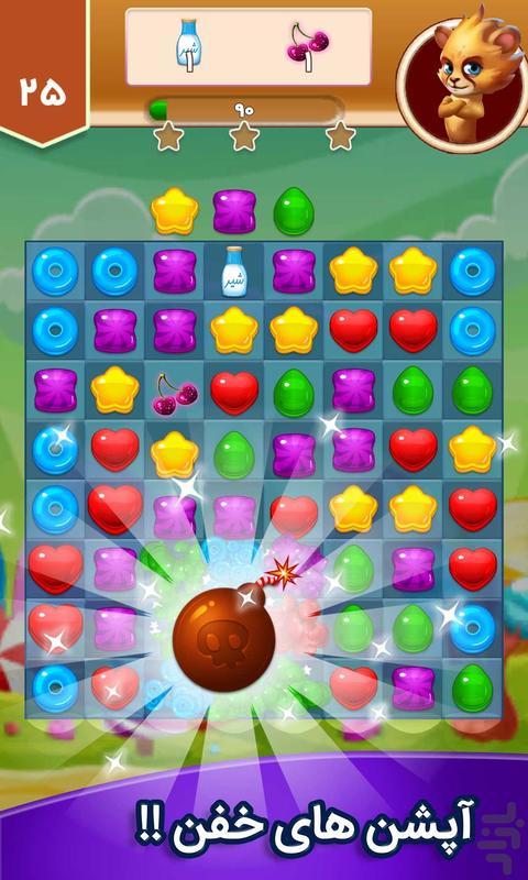 شکلات فندقی (جورچین جدید) - عکس بازی موبایلی اندروید