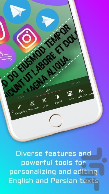 ایکس آرت | ساخت و ویرایش تصاویر - عکس برنامه موبایلی اندروید