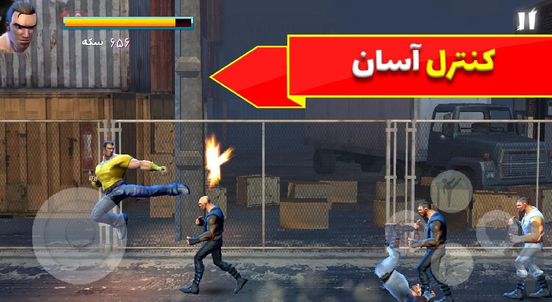 مبارز - عکس بازی موبایلی اندروید