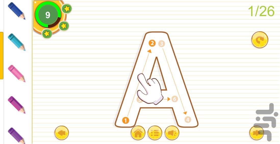 پایو - آموزش حروف انگلیسی - عکس بازی موبایلی اندروید