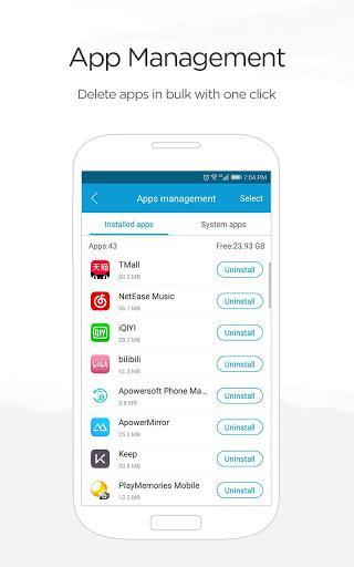 AirMore: File Transfer - عکس برنامه موبایلی اندروید