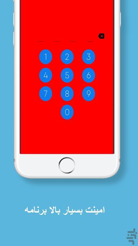 دزدگیر فوق هوشمند - عکس برنامه موبایلی اندروید