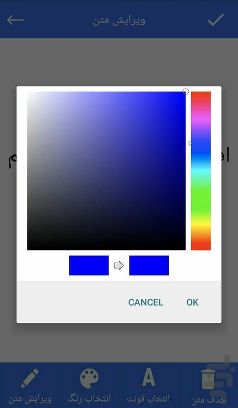 افزودن متن و عکس به فیلم - عکس برنامه موبایلی اندروید