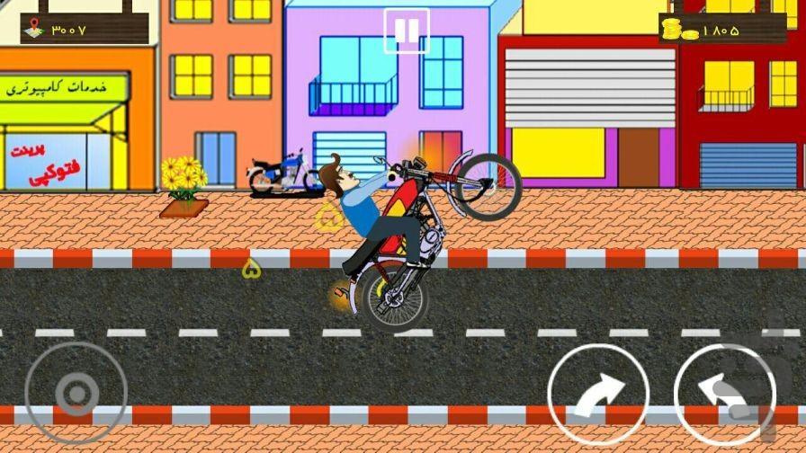 تک چرخ - عکس بازی موبایلی اندروید