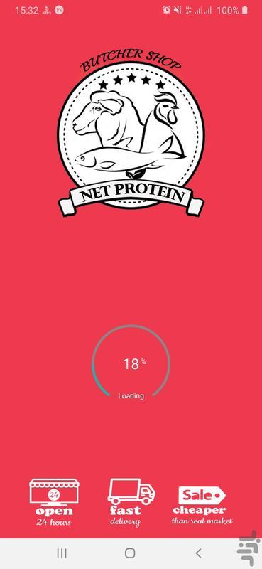نت پروتئین - عکس برنامه موبایلی اندروید