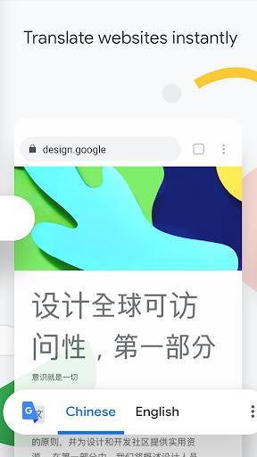 Google Chrome: Fast & Secure - عکس برنامه موبایلی اندروید