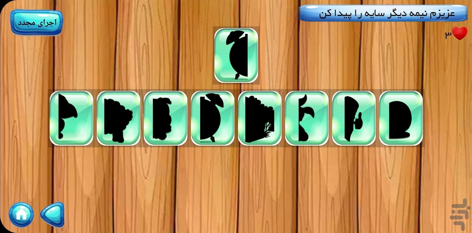 کاربرگ کودکانه(تقویت هوش چند گانه) - عکس برنامه موبایلی اندروید