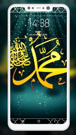 Allah Islamic Wallpaper - عکس برنامه موبایلی اندروید