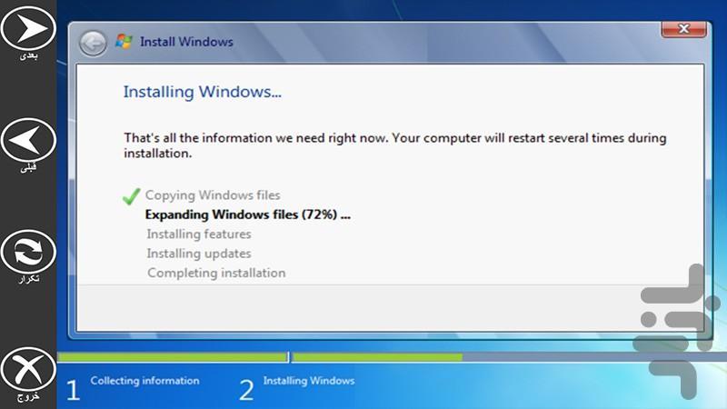 آموزش نصب ویندوز 7 - عکس برنامه موبایلی اندروید