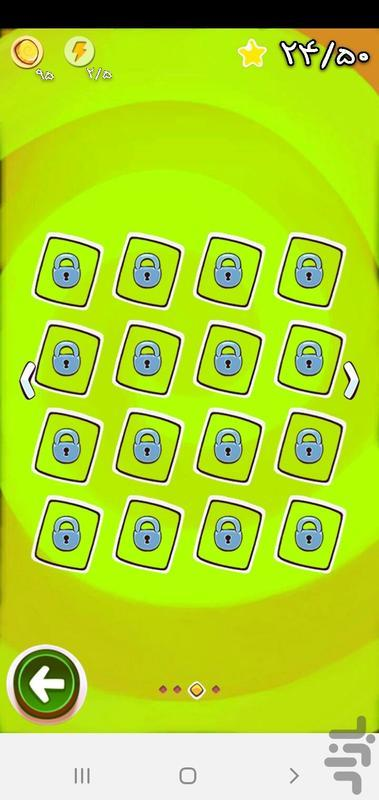 بازی کلماتی (کلمووت) - عکس بازی موبایلی اندروید