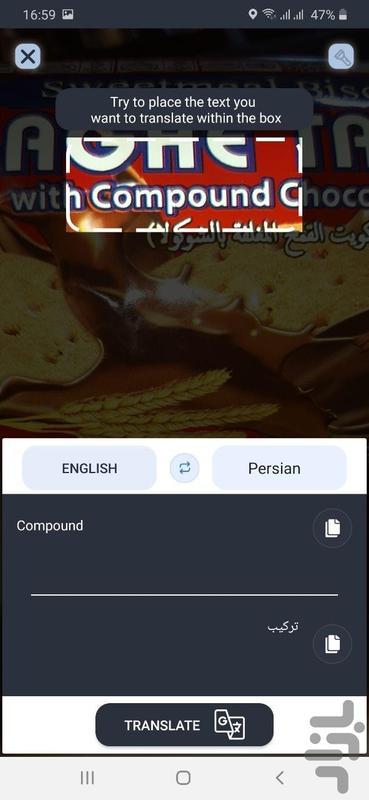 مترجم تصویری و صوتی هوشمند - عکس برنامه موبایلی اندروید