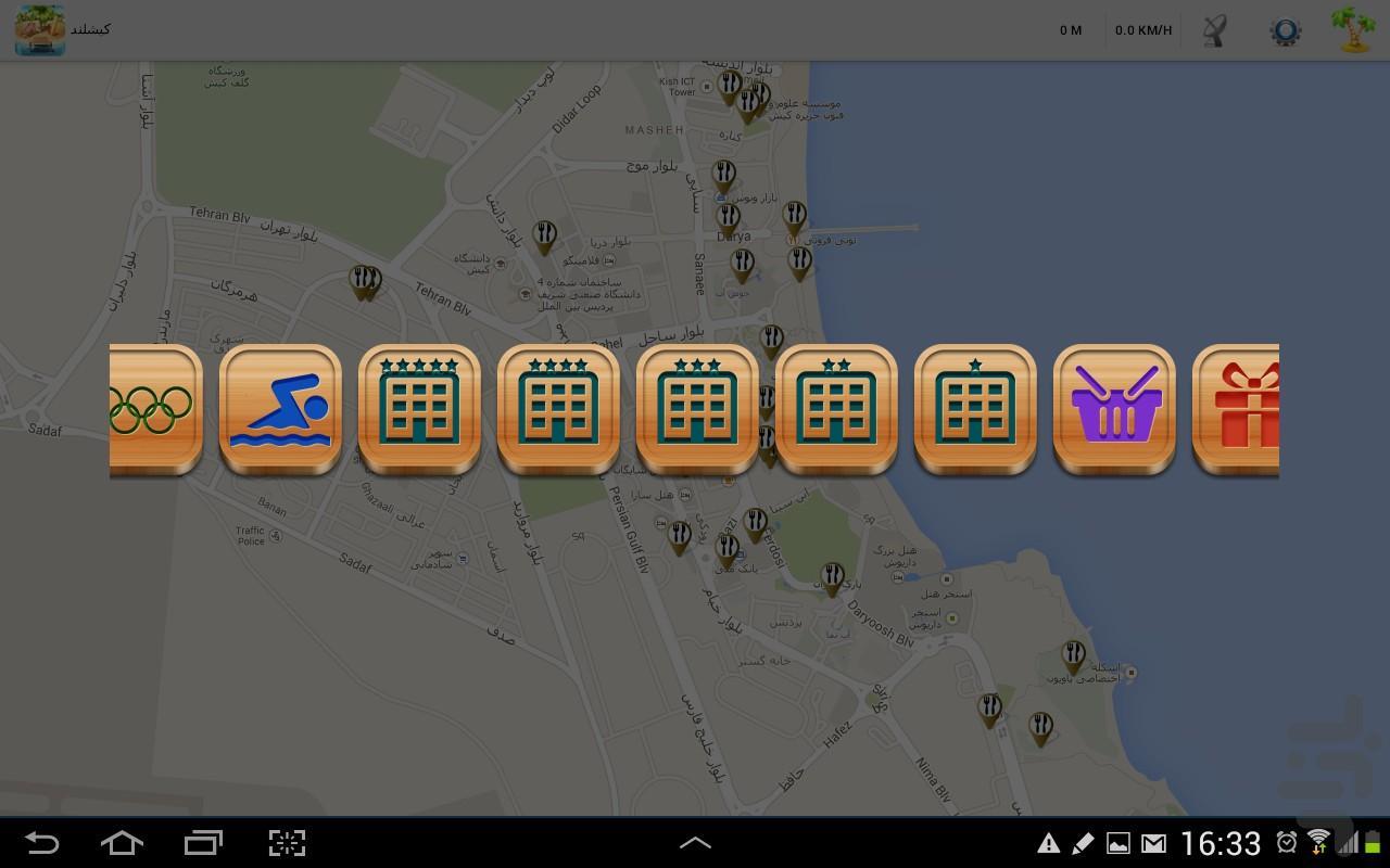 کیشلند - عکس برنامه موبایلی اندروید