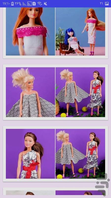 آموزش تهیه لباس عروسک ها - عکس برنامه موبایلی اندروید