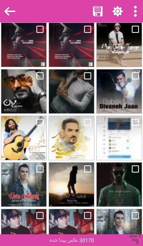 ریکاوری عکس بازیابی - Image screenshot of android app