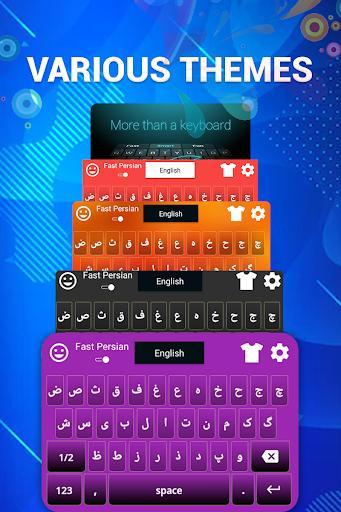 Farsi Keyboard : Persian English Keyboard 2018 - عکس برنامه موبایلی اندروید