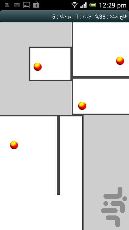 جدال توپ ها - عکس بازی موبایلی اندروید