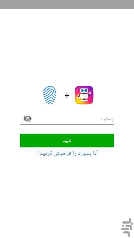 ربات اینستاگرام - عکس برنامه موبایلی اندروید