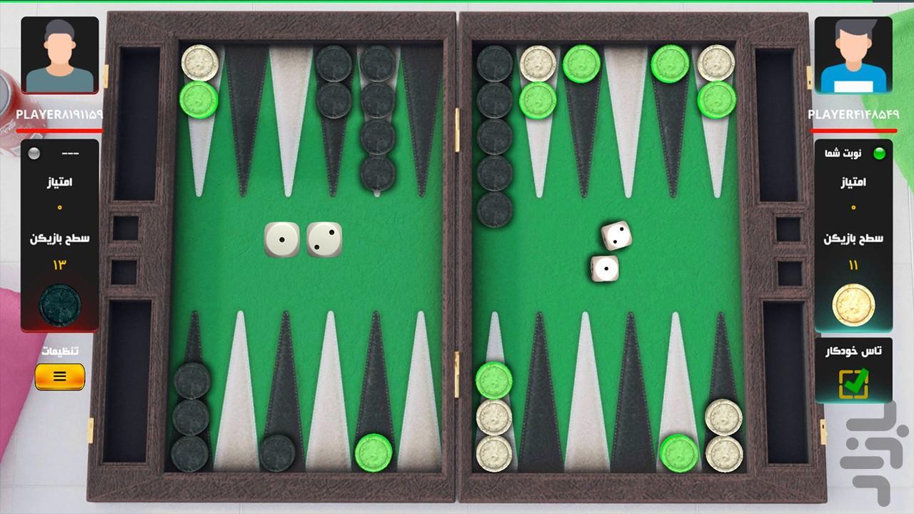 تخته نرد (نرد ۶۴) - عکس بازی موبایلی اندروید