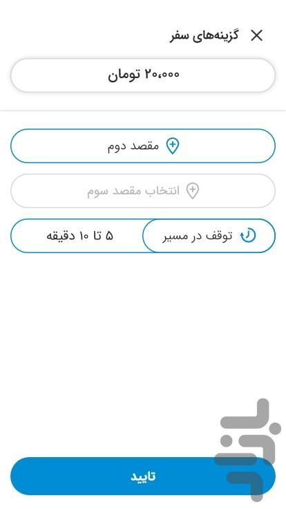 آرمش - عکس برنامه موبایلی اندروید