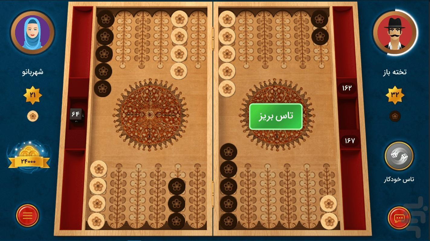 Backgammon (Takhtebaz) - Gameplay image of android game