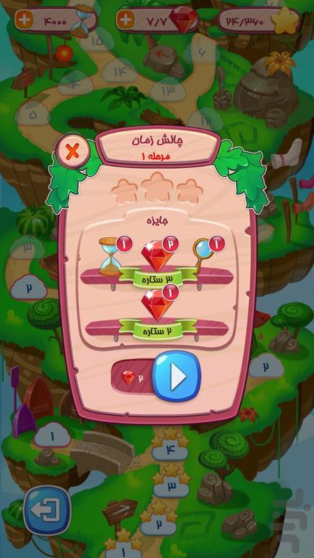 پازل موگی - عکس بازی موبایلی اندروید