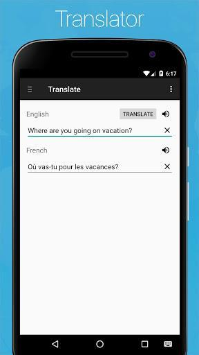 French English Dictionary - عکس برنامه موبایلی اندروید