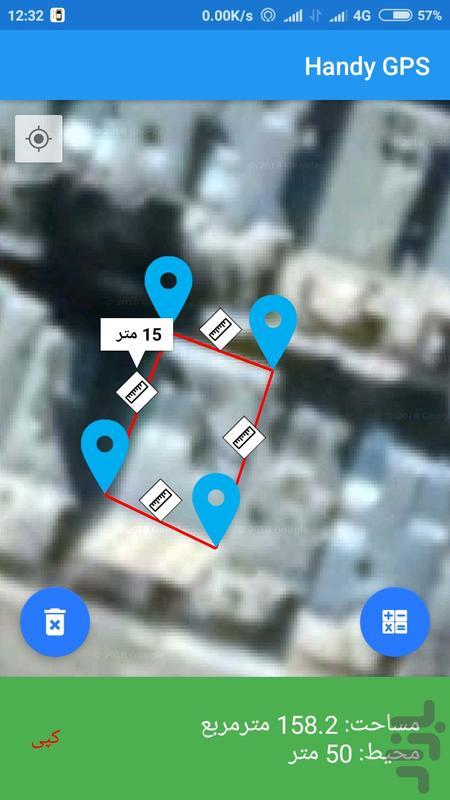 جی پی اس دستی - عکس برنامه موبایلی اندروید