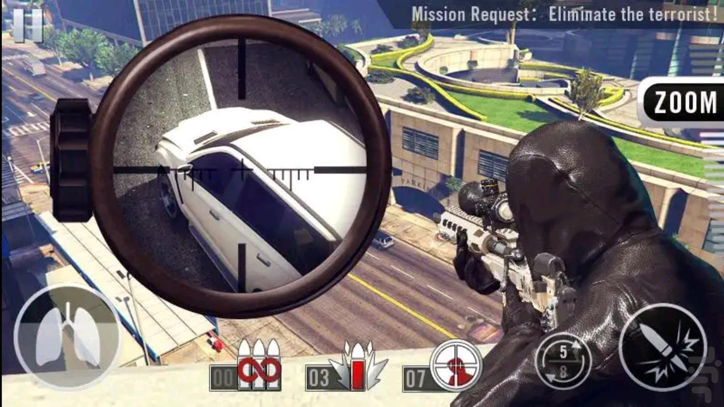 تفنگ بازی - عکس بازی موبایلی اندروید
