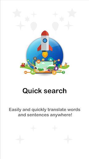 Awabe Translate : Translate All Languages - عکس برنامه موبایلی اندروید