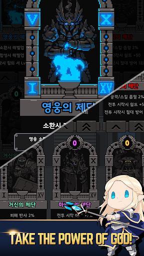 KingGodCastle - عکس بازی موبایلی اندروید