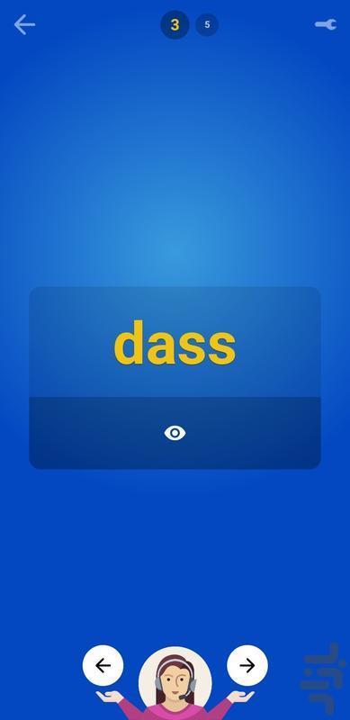 آلمانی را قورت بده! - عکس برنامه موبایلی اندروید