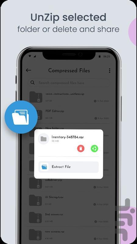 باز کردن فایل زیپ - عکس برنامه موبایلی اندروید