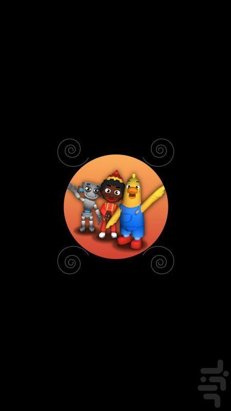 بگو مگو (موبایل سخنگو) - عکس بازی موبایلی اندروید