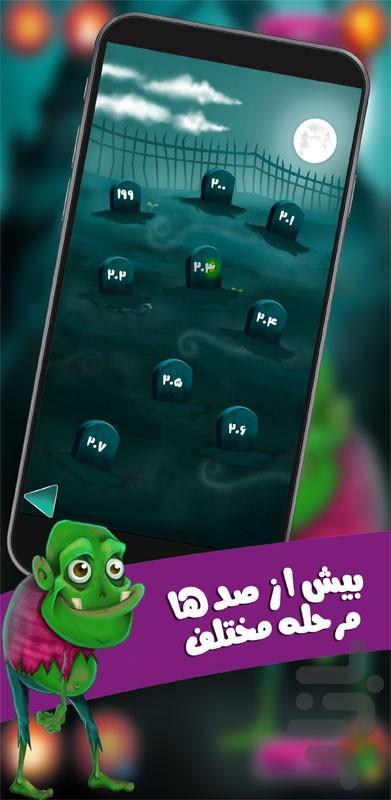 راپیدو (حدس کلمه) - عکس بازی موبایلی اندروید