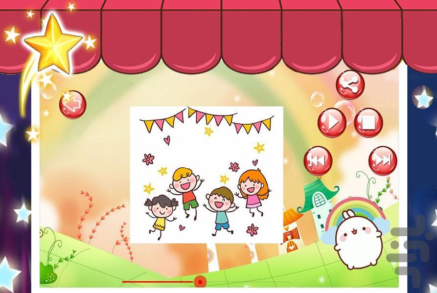 ترانه های کودکانه (جدید) - عکس برنامه موبایلی اندروید