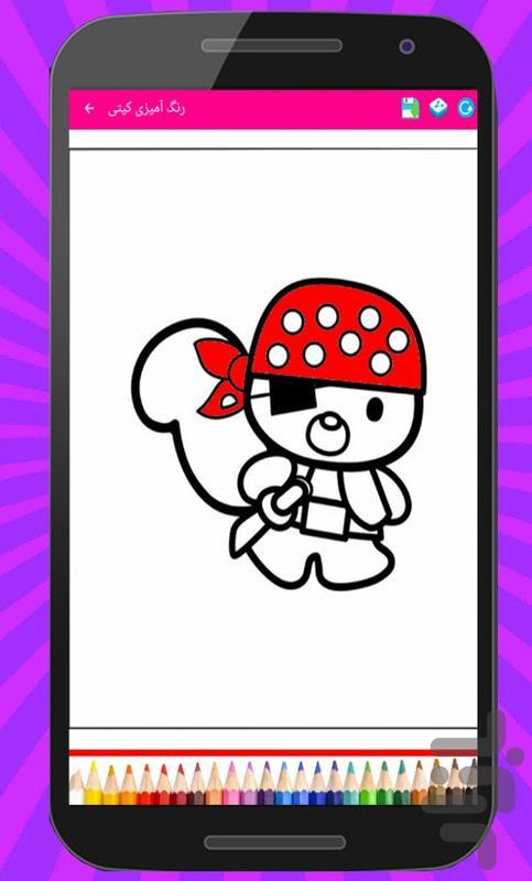 رنگ آمیزی کیتی - عکس بازی موبایلی اندروید