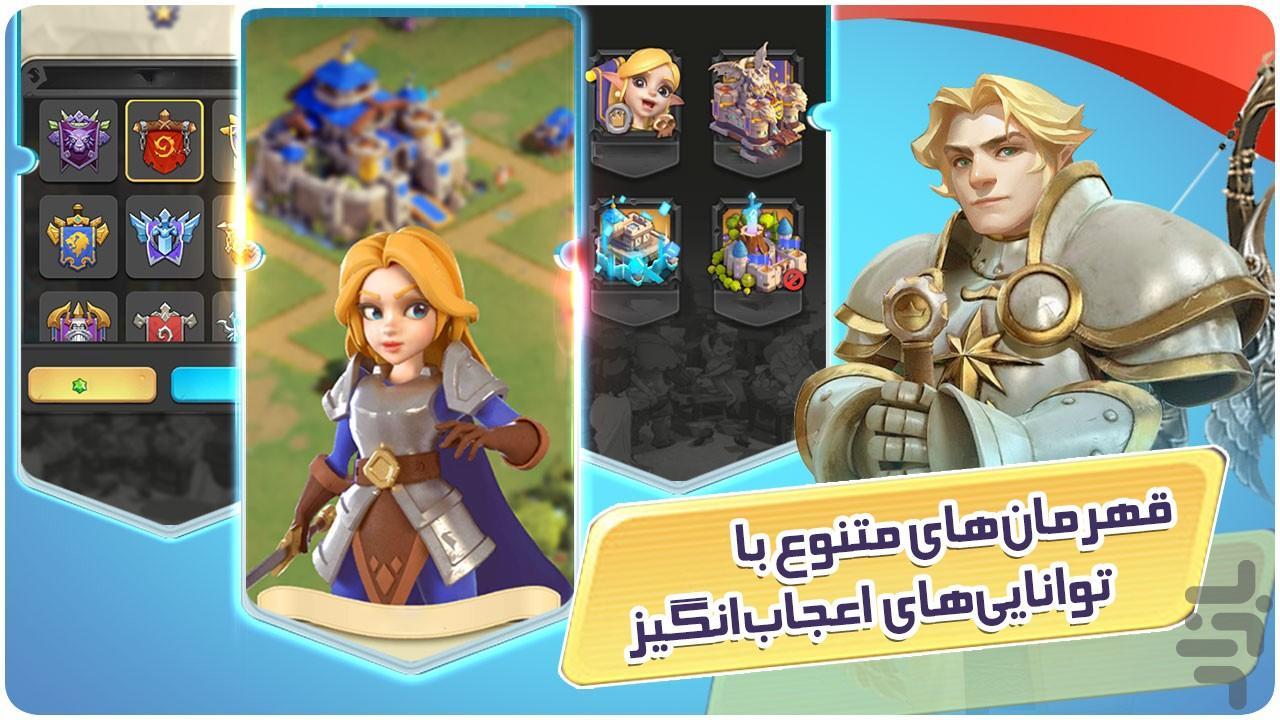 پیمان جنگ (بازی آنلاین) - عکس بازی موبایلی اندروید